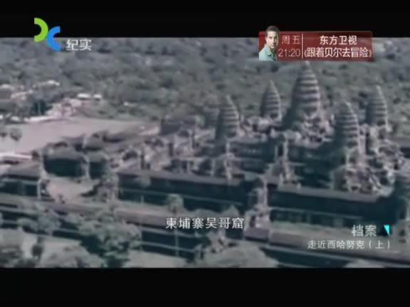 SMG档案 2015第495集精选