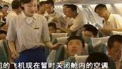 中国机长第20集