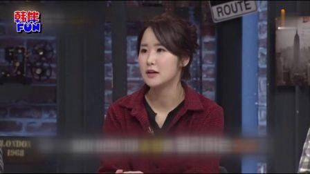 韩国节目爆料当红女星堕胎 男友不想结婚