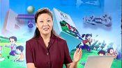 人教版小学语文六年级上册第十一册配套学习视频特级教师辅导教程