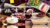 特色的重庆老火锅加盟店,渝中记忆用餐环境风格各异
