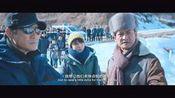 《冰河追凶》超清电影