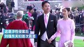 英国皇室公主大婚,刘强东夫妇两人被拍到甜蜜出席婚礼!
