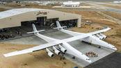 世界最大飞机刚刚首飞就要夭折,两架波音747白拆了