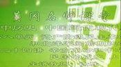 24辛亥革命的成立 免费科科通高历黄冈