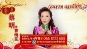 《老妈的三国时代》活动版宣传片