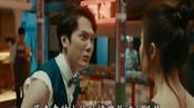2分钟看完贺岁片《二代妖精之今生有幸》,刘亦菲大长腿太撩人