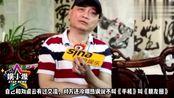森娱乐:炮轰范冰冰,大骂冯小刚,崔永元任性回应范爷算什么