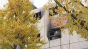 (电视通稿·海外·突发)韩国首尔一考试院发生火灾致7人死亡