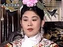 台湾怀旧电视剧《戏说慈禧》26(何晴\\/马景涛\\/倪齐民版)