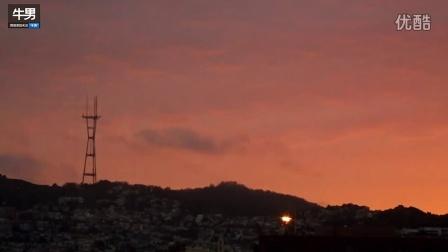 日落全记录 浮光掠影旧金山