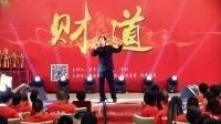 周文强《少年中国说》