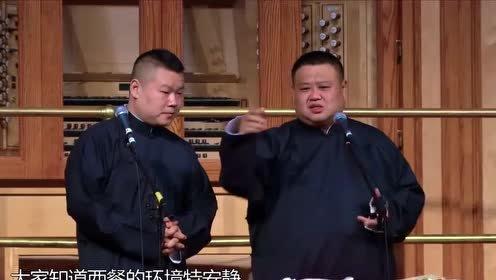 岳云鹏与孙越上演梅花三弄独角戏,逆天票数打败德云社了