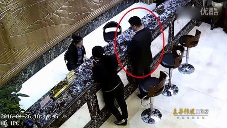 湖南高院一副局长涉贿被立案 与异性酒店登记视频曝光
