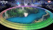 第七届世界军运会开幕式《新的天地》