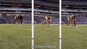 体测成绩恐怖 NFL球员15码折返跑 仅用时4.18秒