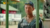 《你迟到的许多年》第3集看点:莫莉回省城,告别沐建峰