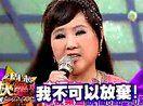 2012.08.04 預告-JR 熱舞開場