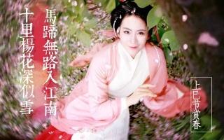 【乐小昭】礼仪之邦 汉服古典舞