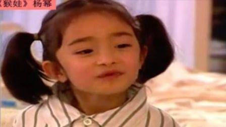 原来杨幂六岁的时候长这样!