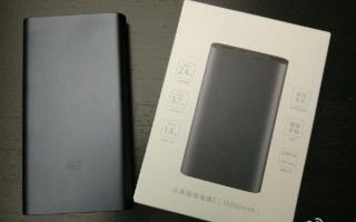 「资讯100秒」雷军自爆小米移动电源2代 HTC新机售价惊人