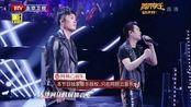 跨界歌王纯享版:陈赫小沈阳演唱《光辉岁月》青春的歌啊!超燃