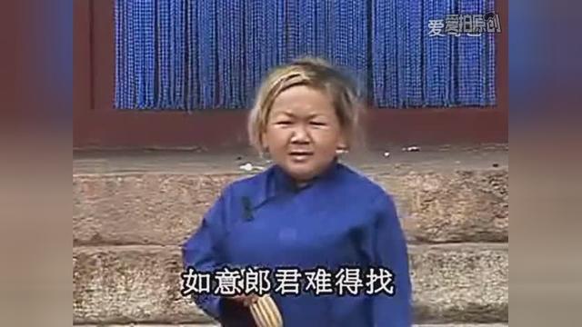 《云南搞笑山歌剧》矮老奶改嫁 上集(1)