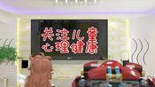 """香港少年非礼继母 43岁继母被抚摸身体遭""""咸猪手""""!儿童心理教育刻不容缓!"""