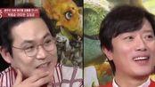 如果要朴喜洵和金成钧必须出演一个综艺的话,美兰认为是可以的