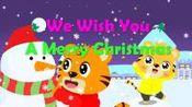 贝乐虎优秀早教启蒙英文儿歌《We Wish You A Merry Christmas》