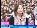 张玉红山东综艺台表演节目