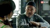 《太行英雄传》杨连长和大喜有着同一个大计划