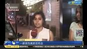 印度现大规模性侵 当地官员:她们穿着 太西式
