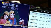 春节档票房58.4亿,带孩子去电影院要注意什么?