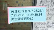 20005期大乐透预测推荐5组号码,关注后区6.9送你上岸。