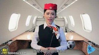 盘点航班上的那些搞笑事,空姐的播报爆笑全场
