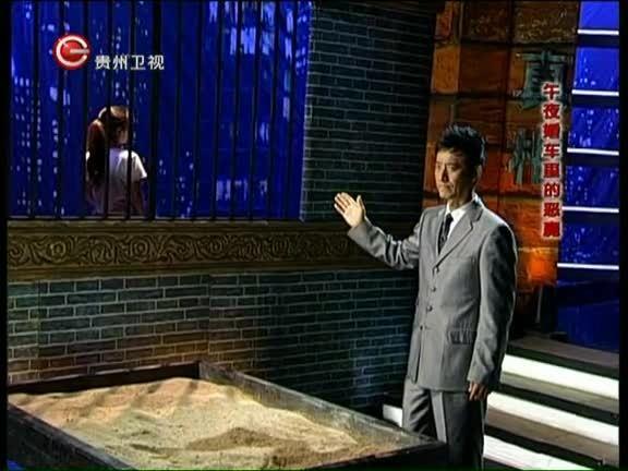 真相 2012第85集精选