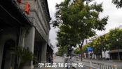 实拍:浙江乌镇的街头,这里的建筑很有风格特色,大家来过吗