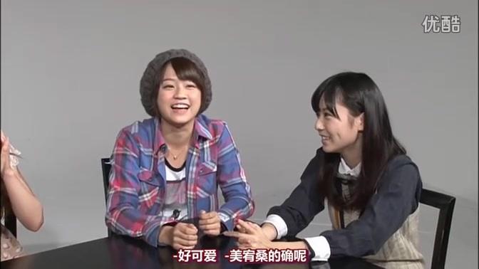 【akb48】週刊AKB 隱藏特典 研究生5人Talk