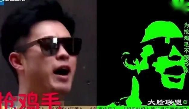 《奔跑吧兄弟》陈赫李晨录跑男互爆粗口 吓到关晓彤!