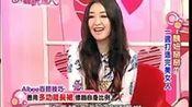 【穆熙妍】美丽说达人 80 丑妞掰掰 一周打造完美女人