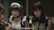 《女子战队》日本预告片