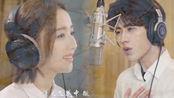 泪目混剪,蔡徐坤佟丽娅携手演唱《山河无恙在我胸》,致敬英雄时代的我们!