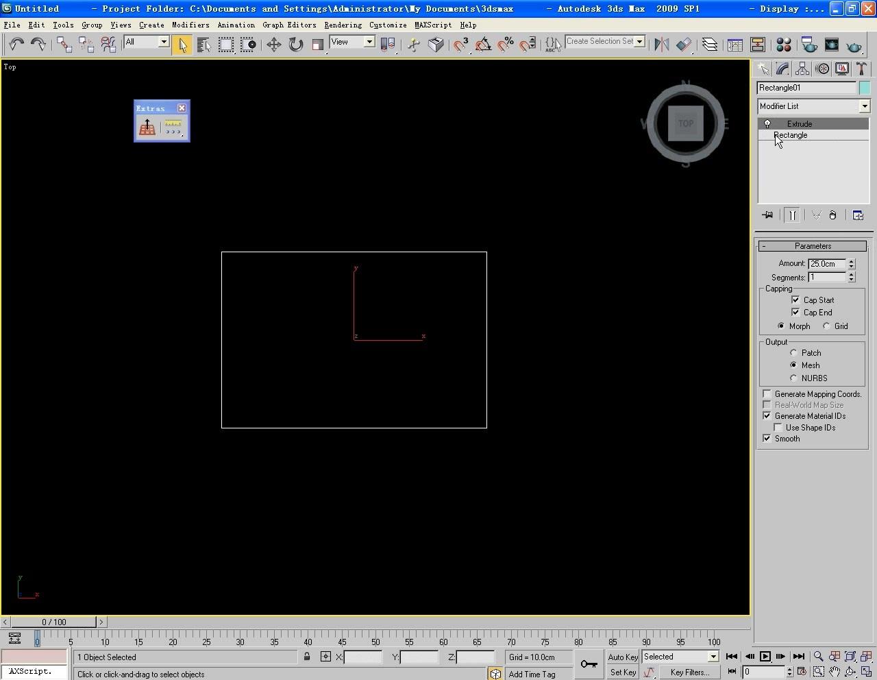 学富时代3dsmax视频教程-025-堆栈及堆栈塌陷