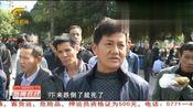 南宁:朝阳广场惊现男尸,警方:系意外猝死并非案件