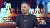 """邵峰讲述与王宏的不解之缘,两人感情深厚,能为创作""""大声争吵"""""""