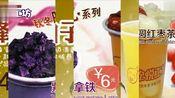 饮悦工坊(中国)奶茶店加盟_产品展示14.12
