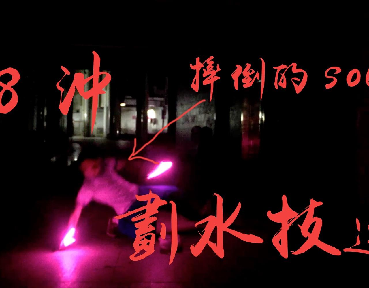 【wota艺】【技连】六个人,三对pl,三对arc