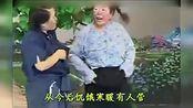 河南戏曲大全豫剧全场戏《三个傻子唱大戏》全集A