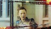电视剧《黑狐之风影》片头音乐